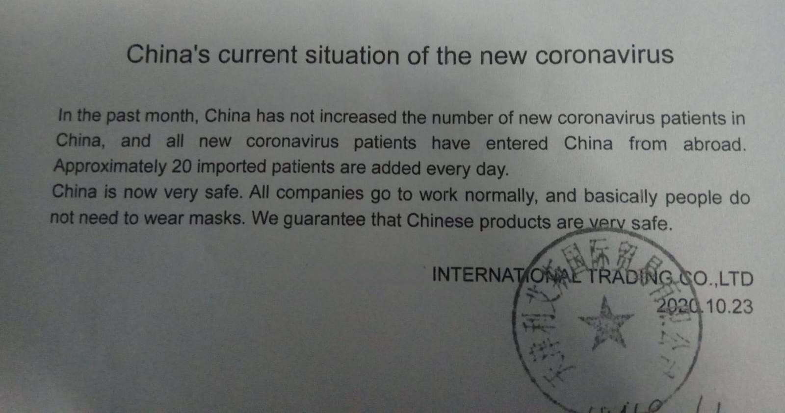 CHINY WOLNE OD CORONAWIRUSA